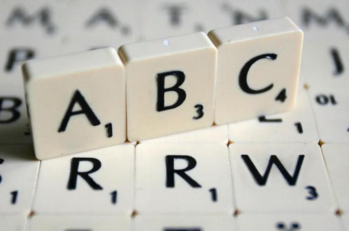 El Analfabetismo Afecta A Uno De Cada Seis Suizos