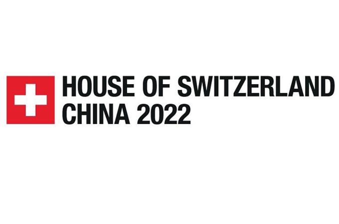La House of Switzerland en China a partir de 2021